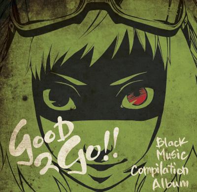 File:Good 2 go album.png