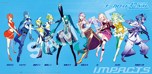 File:VOCALOID 超BEST -impacts- poster.jpg