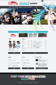 GSR website