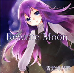 File:Rewrite Moon.png