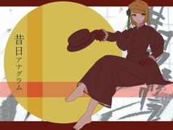 File:Sekijitsu anagram.png
