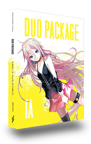 File:DUO package.png