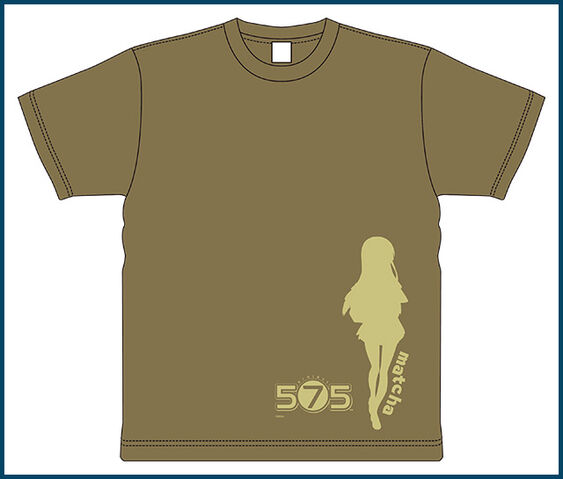 File:575 Matcha Shirt.jpg