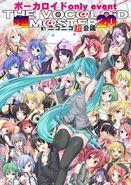 Vocaloidmaster20 hyoushi