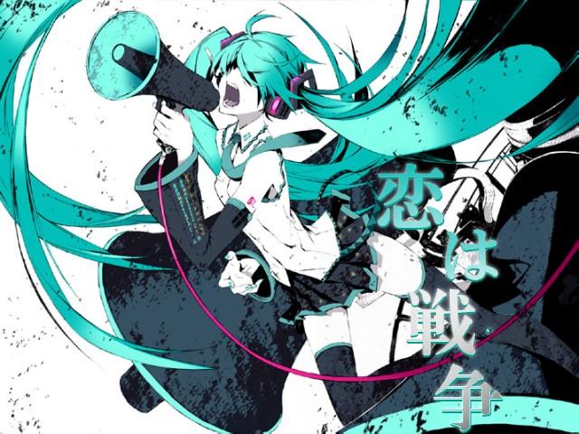 File:恋は戦争.jpg