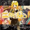 Thumbnail for version as of 14:08, September 23, 2012