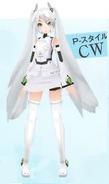 Module p style CW (ceramic white)