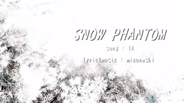 File:Snowphantom.png