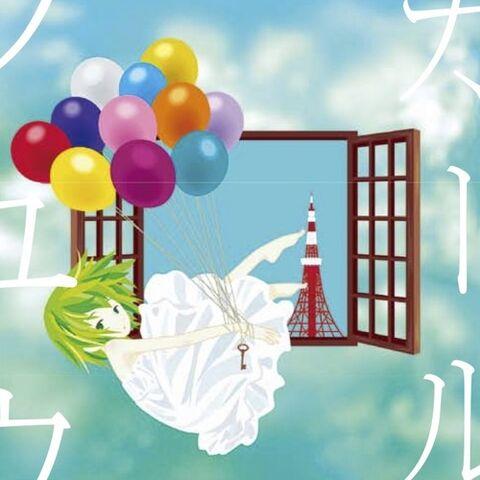 File:Acane madder - Fuyuu Girl (Limited Edition).jpg