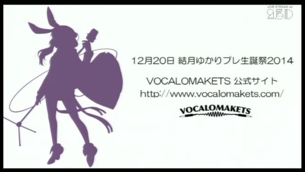 File:Yukari V4 2.png