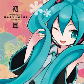 File:Hatsumimi.jpg