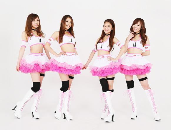 File:SUPERGTiagirls2014.jpg