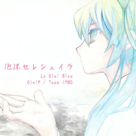 File:UtakataSeresheira.jpg