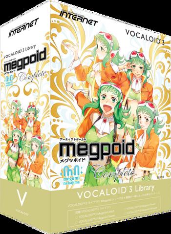 File:Megpoid complete v3.png
