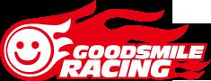 File:Gsr header logo.png