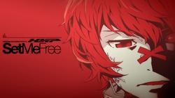 """Image of """"Set Me Free"""""""
