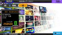 IA-VT-Colorful 2014 01-22-14 014