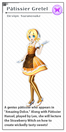 File:X Module Patisserie Gretel.png