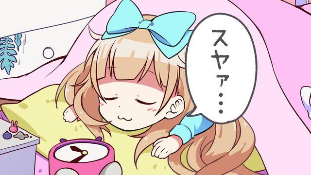 File:Nanakorobiyaokinai.jpg