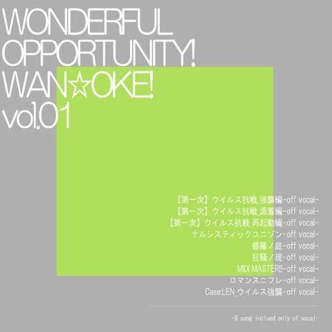 File:WANOKE vol 01.jpg
