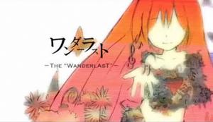 Wanderlast.png