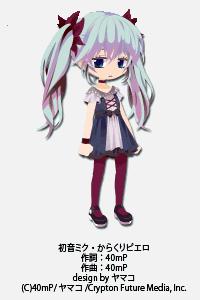 File:Karakuri Pierrot Miku TinierMe.png