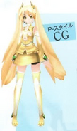 Module p style CG (champagne gold)