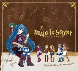 File:Majo Le Septet.jpg