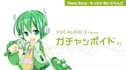 Mottainai to Rando ft V3 Gachapoid Ryuto
