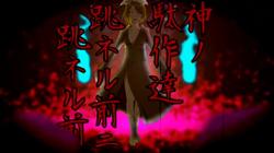 Shikyouamanojaku