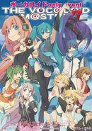 Vocaloidmaster20131029 02