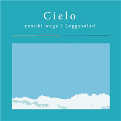 File:Cielo album.png