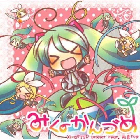 File:Cd mikunokanzunu.jpg
