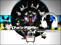 """Image of """"ヘッドフォンアクター (Headphone Actor)"""""""