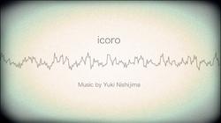 Icoro