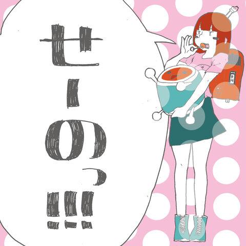 File:Ishifuro2ndAlbum-Seno.jpg