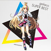 Galaco SUPER BEST