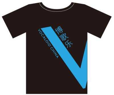 File:Tv shirt 20120722 02.jpg