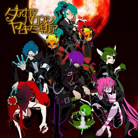 File:DarkerHalloweenYamuyamigiria.jpg