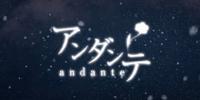 アンダンテ (Andante)