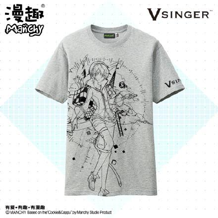 File:Yanhe boxart shirt.jpg