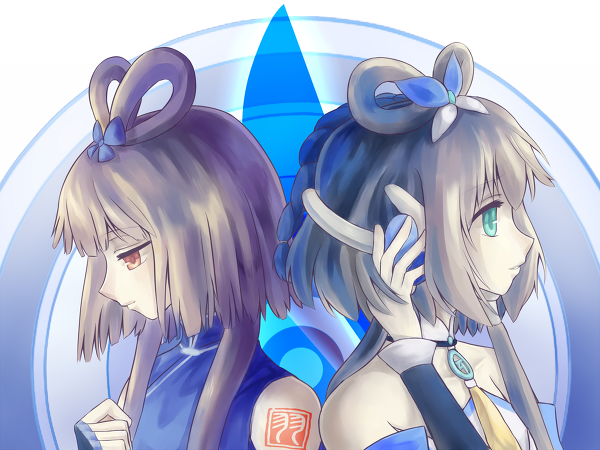 File:Gongyu and tianyi.png