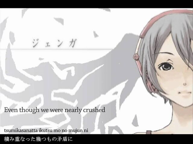 File:Hatsune Miku-Jenga Title Card.jpg