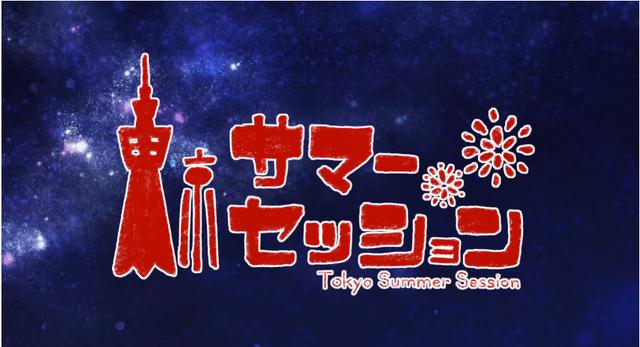 File:Tokyo Summer Session.png