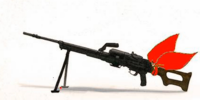 File:Machine Gun.png