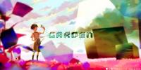 反鏡のバリアシード (Hankyou no Barrier Seed)