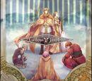 Genzai Monogatari - Kanzen Ban - (原罪物語 -完全版-)