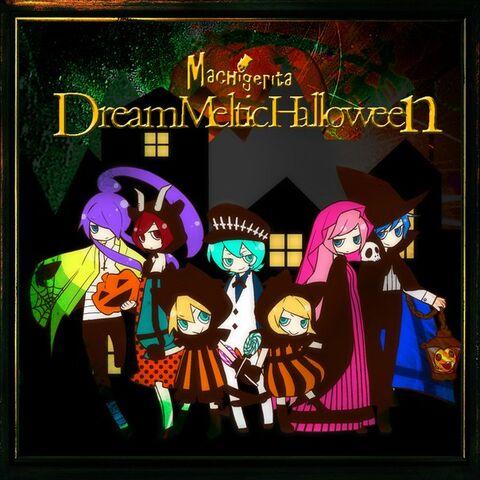 File:Dreammelticalbum.jpg