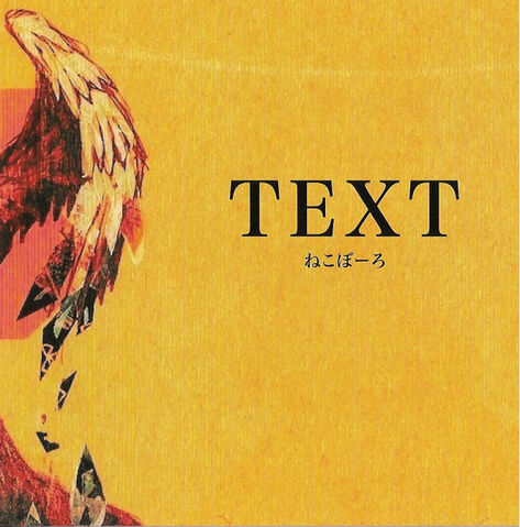 File:TEXT.jpg