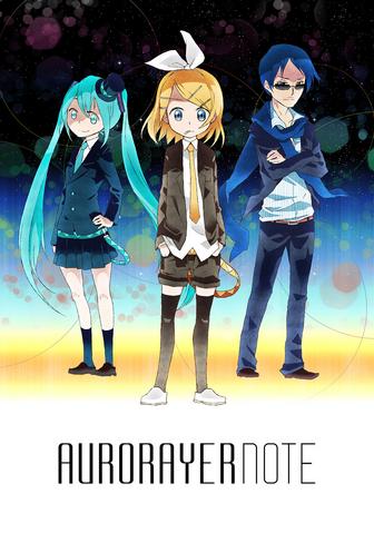 File:Aurorayer Note Manga.png